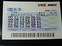 P1160020