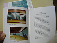 P1170140