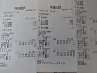 P1180061